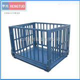 DCS-HT-D1吨畜牧电子秤价格,内蒙古2吨带围栏磅秤,3吨动物称厂家