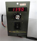 ASTK马达调速器STD61,ST-62,STD62,UT-61