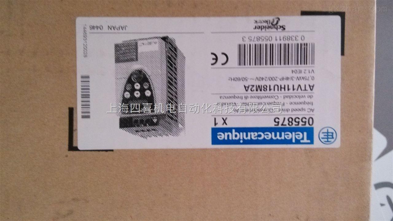 施耐德变频器维修 上海