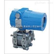 上海自动化仪表一厂DBCG扩散硅差压变送器