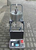OCS-40T抚顺40吨无线电子吊秤报价(天津宏中衡器)