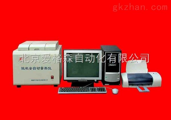 微机全自动量热仪 M274738