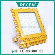 RFBL162(BFC8160)LED防爆泛光灯