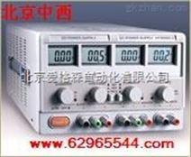 实验室直流稳压电源(三路输出)  M140918
