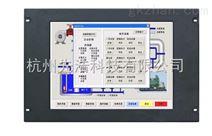 工业显示器,工业液晶显示器