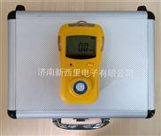 厂家直销便携式硫化氢报警器