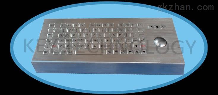 全防水键盘