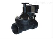 LD67系列喷灌塑料耐腐蚀电磁阀
