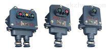 BZA1-5/36-1矿用隔爆型控制按钮开关
