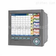 蓝屏无纸记录仪/压力记录仪/迅鹏WPR90