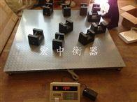 SCS-3T天津带打印3吨电子地磅秤