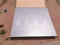 SCS-5T北京5吨电子磅