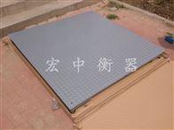 SCS-2T石家庄2吨电子磅生产厂家/2吨电子平台秤价格