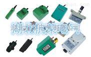 塑料方型接近开关,TL-W5E1,TL-W5E2,TL-W5F1,TL-W5F2
