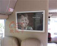 欧视卡品牌22寸嵌入式车载显示器 丰田考斯特改装电视屏