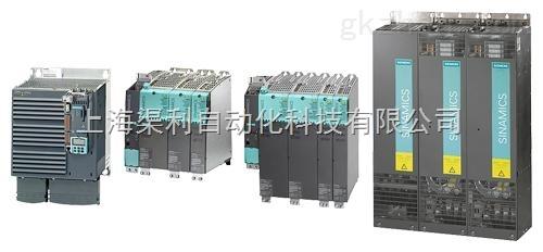 6SL3120功率(驱动)模块维修