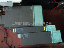 西门子S120变频器维修(渠利S120伺服变频器维修公司)
