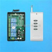 220V四路无线遥控开关 无线控制器 大功率负载