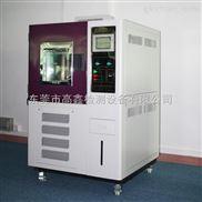 GX-3000-A-可程式恒温恒湿试验机