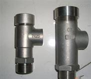 DA21F-40P低温安全阀