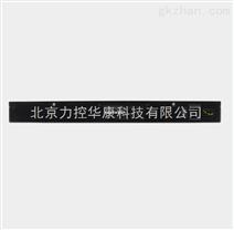 工业安全防火墙HC-ISG