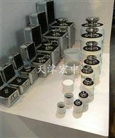 F2-10KG银川市F2等级10千克不锈钢砝码校准电子称