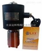 进口高压管道电磁阀
