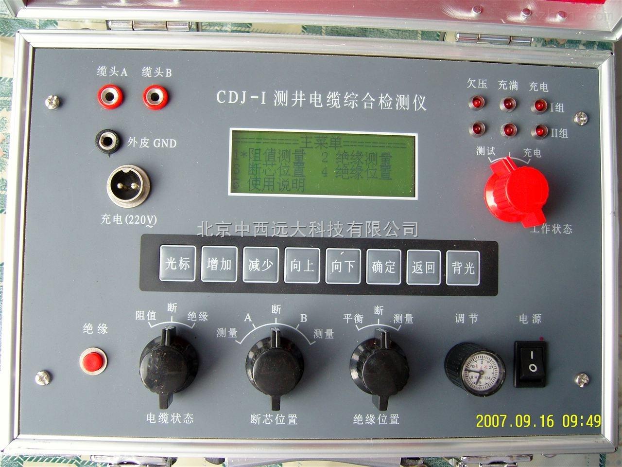 专门用于测试石油测井电缆的性能并查找故障点的位置.