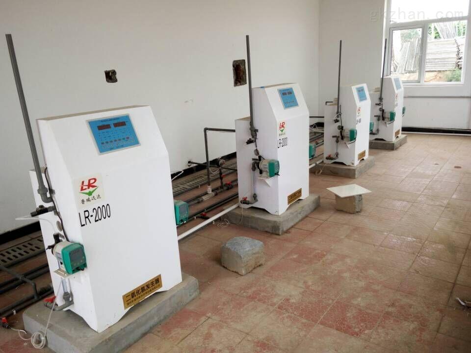 vfw-z-阳泉自来水消毒设备技术培训