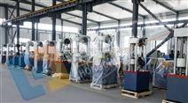 球墨铸铁拉伸强度测试仪行业必备产品