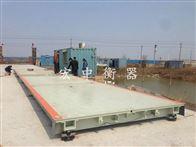SCS-80t黑龙江100吨电子平台磅安装价格
