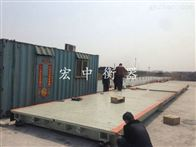 SCS-150T临汾150吨数字式电子地磅企业安装(3.2米乘以18米)