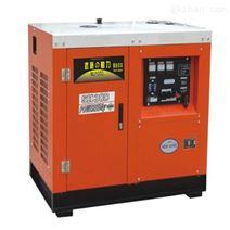 全自动20KW低噪音柴油发电机组
