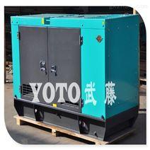 全自动25KW低噪音柴油发电机组