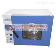DHG-9425A智能电热鼓风烘箱【规格|型号|厂家|价格|图片】
