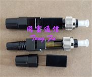 FC光纤快速连接器【FC/UPC/APC】ftth光纤到户用FC光纤连接器