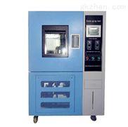 AP-HX-恒温恒湿试验箱的厂家在深圳哪里?/小容量调温调湿箱