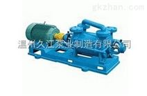 2SK型水环式真空泵