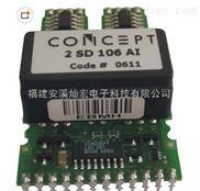 英飞凌IGBT驱动器6EDL04N02PR 1ED020I12FA 6EDL04I06NT