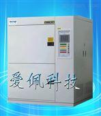 冷热冲击试验仪器/冷热冲击设备