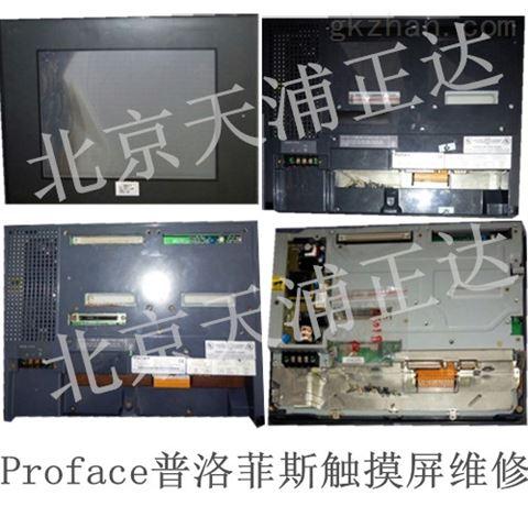 Gammaflux触摸屏维修温度控制器维修GFRPC