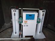 LR-200-河北石家庄二氧化氯发生器