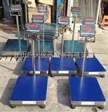 XK3150-EX(30公斤/2克)防爆电子台秤/30公斤防爆电子磅称价格