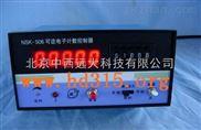 SST10-NSK-506-可逆电子计数器