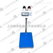 控制电磁阀门电子秤-重量控制报警电子台秤
