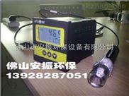 自动调节PH计自动控制酸碱加药PH控制仪表