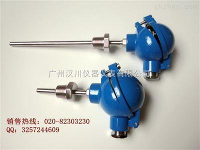 wzp-230-广东供应温度传感器,wzp热电阻,温度探头_热