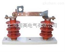 HGW9-12/630A_户外高压隔离开关