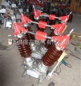 GW5-40.5/1250A_户外高压隔离开关