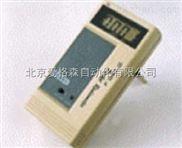 袖珍辐射仪 型号:BMW-FD-3007KA